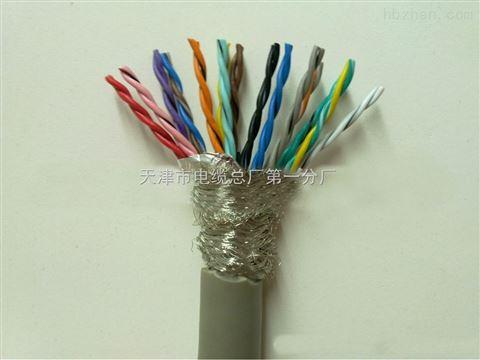 塑料绝缘市内电话电缆HYA