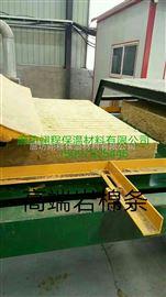 优质耐火保温棉 无机纤维喷涂棉 矿渣棉 厂家直销