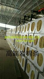 高质量A级防火岩棉板