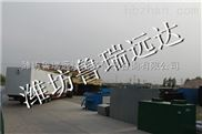 宁夏省专科医院污水处理设备