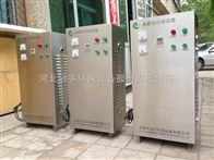 外置水箱自洁消毒器 厂家供应直销全国