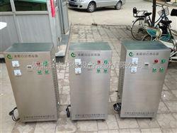 外置水箱自洁消毒器 厂家供应直销全国各省
