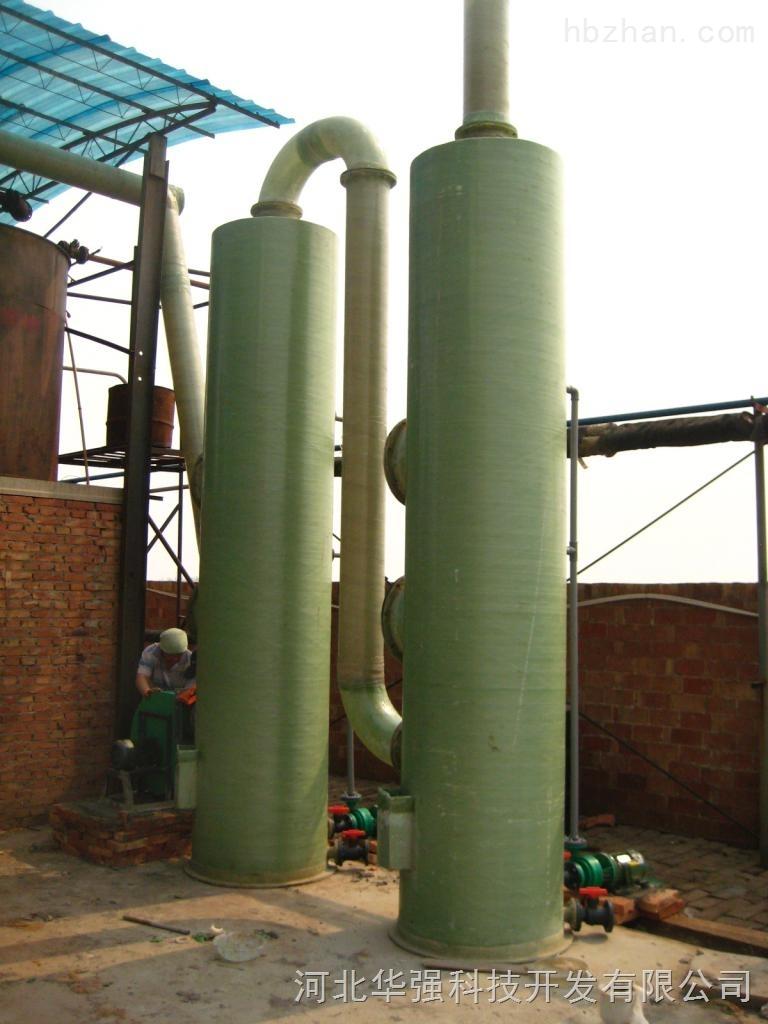 玻璃钢酸碱废气洗涤塔