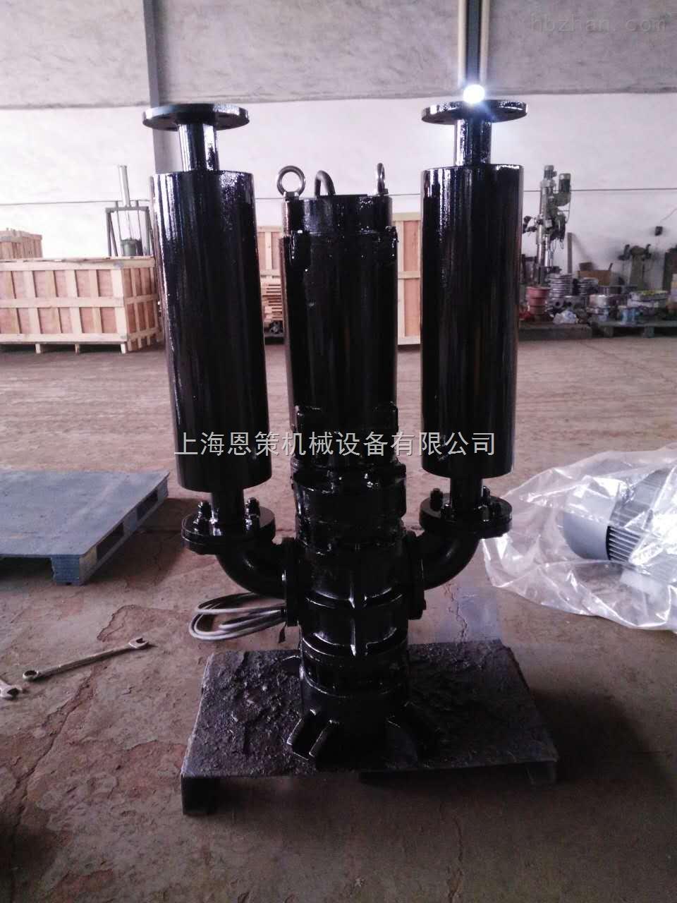 厂家直销----上海恩策品牌NCW-6555沉水式罗茨鼓风机