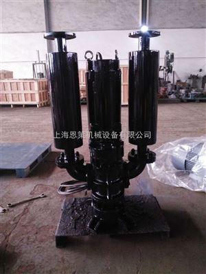 NCW-3215厂家直销----上海恩策品牌NCW-6555沉水式罗茨鼓风机