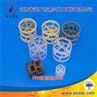 PVC材质鲍尔环 米字型鲍尔环填料