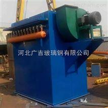 生物質鍋爐脈衝閥除塵器
