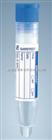 51.1534.500Salivette® Cortisol 唾液收集管/唾液采集管