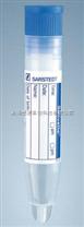 Salivette® Cortisol 唾液收集管/唾液采集管