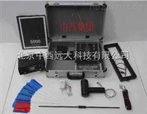 中西(LQS)超深度地下金屬探測儀 遠程 型號:VR31-VR-5000庫號:M17654