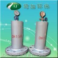 YQ9000*DN50上海鹭加牌YQ9000活塞式水锤消除器