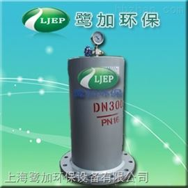 碳钢活塞式水锤消除器