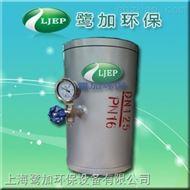YQ8000*DN150上海鹭加牌YQ8000气囊胶胆式水锤消除器