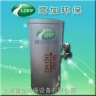 SG8000*DN100上海鹭加牌SG8000碳钢气囊式水锤消除器
