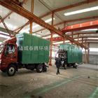工业污水处理设备自动化操作春腾环保