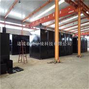 春腾-养殖污水处理设备厂家供应