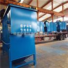 淀粉加工污水处理设备省时省力省人工