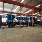 CTQF印染污水处理溶气气浮机