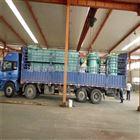 造纸污水处理设备厂家制造直销