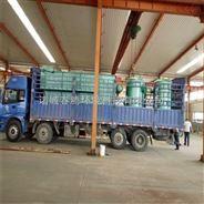 屠宰污水处理设备春腾加工价格实惠