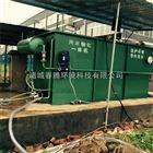 电镀污水处理设备价格低效率高占地少