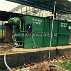CTRF气浮机制革污水处理设备