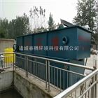 电镀污水处理设备厂家直销价格低