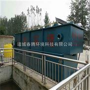 CTQF-淀粉污水处理气浮设备加工制造