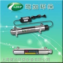 LJEP-UV过流式紫外线消毒器厂家