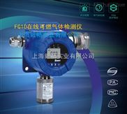 FG10在線可燃氣體檢測儀