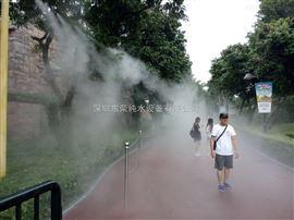 户外降温喷雾