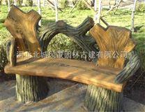 仿木座椅*北城