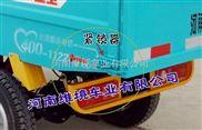 防污水滴漏的彦鑫牌自卸式电动环卫垃圾车