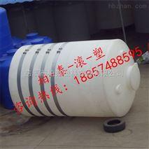 衡水热销8吨防腐蚀塑料储罐 加厚食品级塑料水箱