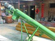 不鏽鋼耐高溫螺旋輸送機