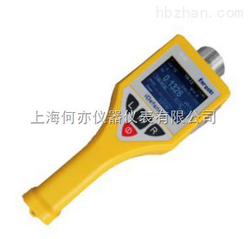 RJ32-2104P型X辐射泄露剂量当量率检测仪