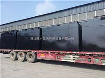 废水一体化处理设备生产厂家专业