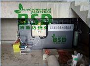 学校实验室废水处理设备厂家网上销售新闻头条