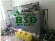 学校实验室废水处理设备网上直销热点新闻
