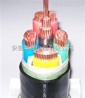 YJV22 3*50+1*25鎧裝電纜