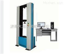 供應廠家批發DXT-20W微機控製彈簧拉壓試驗機