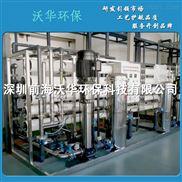 深圳廠家專業生產銷售10T/H工業純水betway必威手機版官網