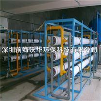 供應10T/H工業純水betway必威手機版官網 食品廠純水製取專用