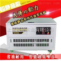 15kw汽油发电机价格