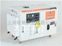 三相380V12kw静音柴油发电机