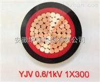ZC-YJV-0.6/1.0KV-3*120+1*70阻燃電力電纜