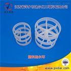 PVC塑料鲍尔环