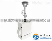 進口技術動力6900一種自動換膜空氣顆粒物采樣器