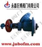 电子测温放料阀JBFM-16C