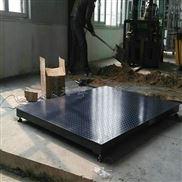 本安型防爆地磅报价-东营市3吨防爆电子秤生产厂家